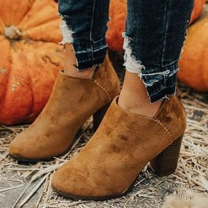 Shoes - KRISSY Lovin' Autumn Bootie